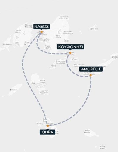Κουφονήσι-Αμοργός-Θήρα-Νάξο Χάρτης