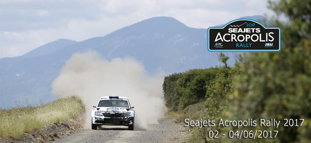 SEAJETS supports the leading team of the ERC